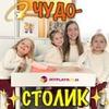 фото на странице Екатерина Максимова