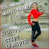 фото на странице Ольга Бояр