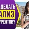 разместить рекламу в блоге madina_dmitriyeva