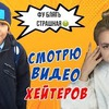 реклама у блоггера Татьяна Волкова