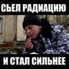 фото на странице Вадим Вадимыч