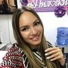 реклама на блоге Елена Третьякова