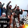 разместить рекламу в блоге gleb_kornilov