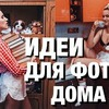 реклама на блоге zo1otareva_natali