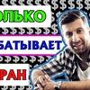 лучшие фото i_gvozdik