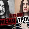 фото zo1otareva_natali