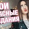 фотография zo1otareva_natali
