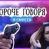 реклама на блоге andrewglazunov