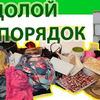 реклама на блоге irina.sokovykh