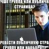 разместить рекламу в блоге pavelsavenkov