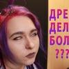 реклама у блогера larina_mariya