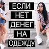 разместить рекламу в блоге svetlana.s