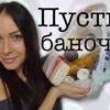 реклама на блоге svetlana.s