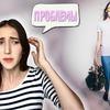 разместить рекламу в блоге tashatale