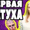 реклама в блоге valeria_tsvet_kova