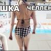 реклама у блоггера valeria_tsvet_kova