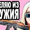 разместить рекламу в блоге valeria_tsvet_kova