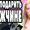 заказать рекламу у блоггера valeria_tsvet_kova