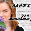 реклама у блогера lizafil