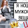 заказать рекламу у блогера lizafil