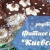 реклама у блоггера yagnetinskaya