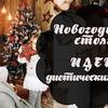 реклама на блоге yagnetinskaya