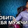 реклама в блоге vojevatov