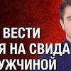 заказать рекламу у блоггера vojevatov