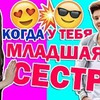 реклама на блоге vladkrasavin