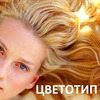реклама на блоге thejullette