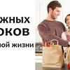 реклама в блоге thejullette