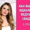 реклама на блоге katyakeshchyan