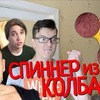 реклама у блоггера danilucdv