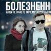 реклама на блоге marina_rubina