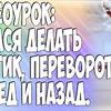 фото на странице stukalyik