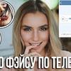 реклама у блоггера zhanna.radova