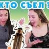 разместить рекламу в блоге zhanna.radova