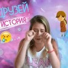 новое фото katyaxa08