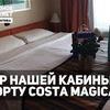 реклама в блоге ssimonov100