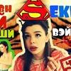 реклама у блоггера banko_mat
