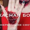 реклама у блогера grimyana