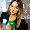 реклама у блоггера iratee_official