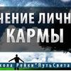 фото ruslan_gabets