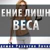 заказать рекламу у блоггера ruslan_gabets