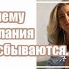 заказать рекламу у блоггера lazylady_official