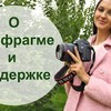 реклама в блоге vk_nika