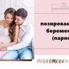 реклама в блоге lovaphotos