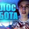 реклама в блоге Юра Антонов