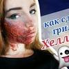 реклама у блогера Марина Числова