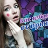 реклама на блоге marina_chislova